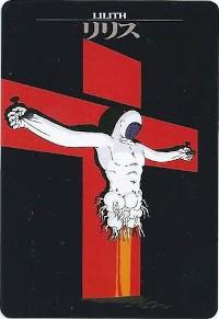 血の十字架