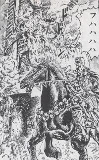 恐怖の大王・ラオウ